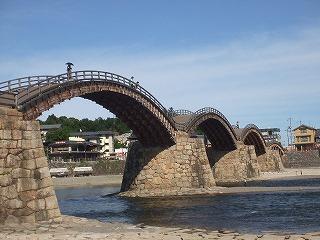 s-錦帯橋