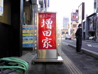 uchi01.jpg