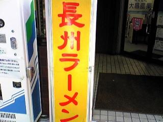 uchi02.jpg
