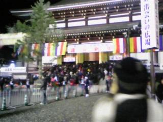 yui002.jpg