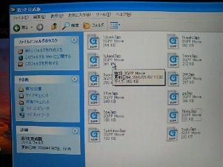 P1180037.jpg
