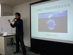 小山龍介講師2