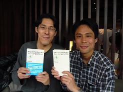 マグロの齊藤さんと私