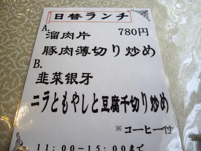 2008_0216MANPUKURO-1_convert_400.jpg