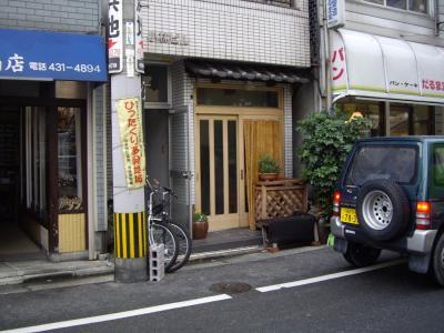 2008_1222IRIHUNE_convert_400.jpg