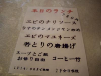 2008_1227MANPUKURO-1_convert_400.jpg