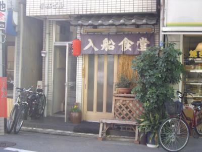2008_1228IRIHUNE-3_convert_400.jpg