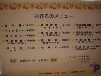 2009_0107ASUKA-2_convert_400.jpg