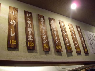2009_0113kiiro-1_convert_400.jpg