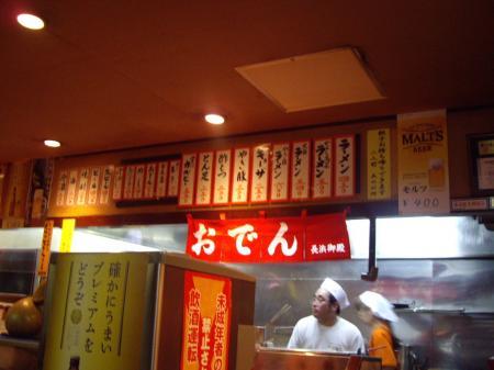 2009_0120GOTEN(SUMIYOSHI)-2_convert_450.jpg