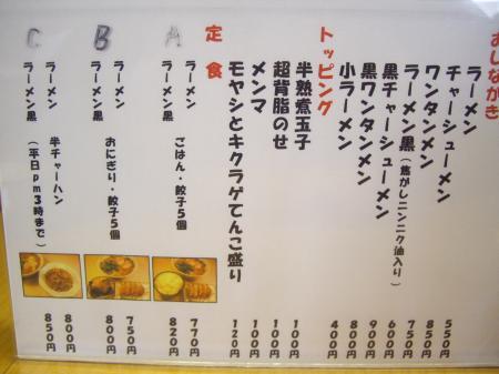 2009_0215SAITANIYA-2_convert_450.jpg