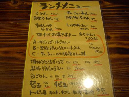 2009_0219MOCHITUKI-3_convert_450.jpg