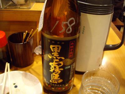 2009_0224GENKI-6_convert_400.jpg