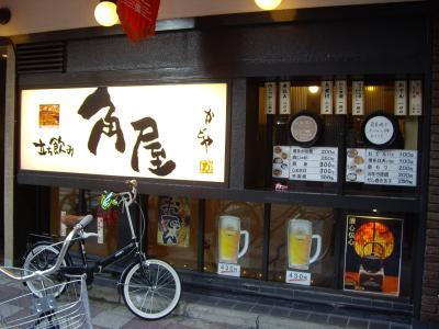 2009_0301KADOYA-1_convert_400.jpg