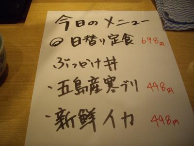 2009_0302AKASAKAICHIBA-2_convert_400.jpg