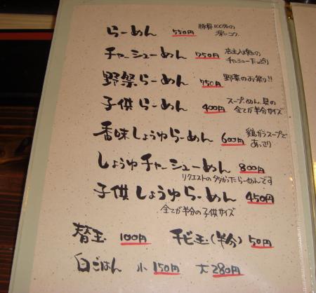 2009_0314mochituki-1_convert_450.jpg