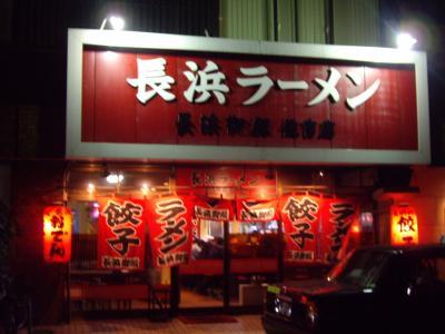 GOTEN-SUMIYOSHI_convert_400.jpg