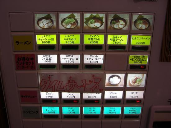 HAGAMAYA_2009_0415-7_convert_550.jpg