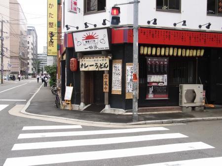 ICHIYUTEI_2009_0728-1_450.jpg