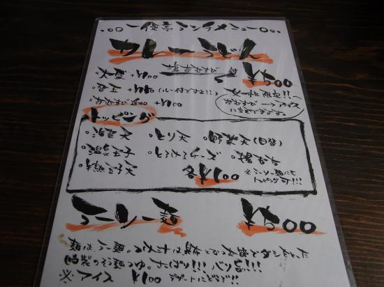 ICHIYUTEI_2009_0728-3_550.jpg
