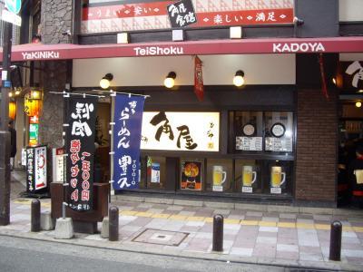 KADOYA2-2008_1109_convert_400.jpg