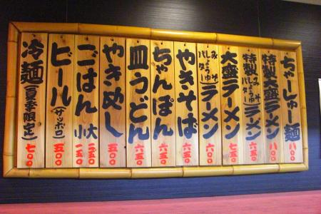 KAWABATA-DOSANKO2009_0418-1_convert_450.jpg