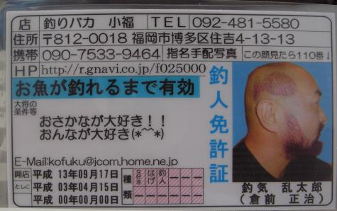 KOFUKU-1_475.jpg