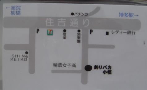 KOFUKU-2_475.jpg