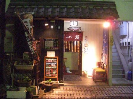 KOFUKU_200_0518-1_450.jpg