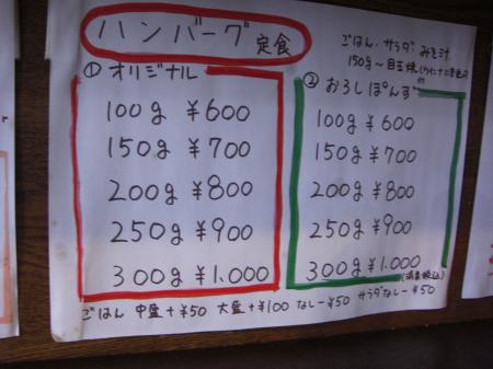 KOGA_2009_0412-4_convert_450.jpg