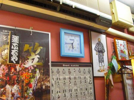 KUSHIDAYA_2009_0429-3_450.jpg