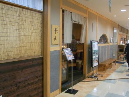 KUSHISYO_2009_0622-5_450.jpg