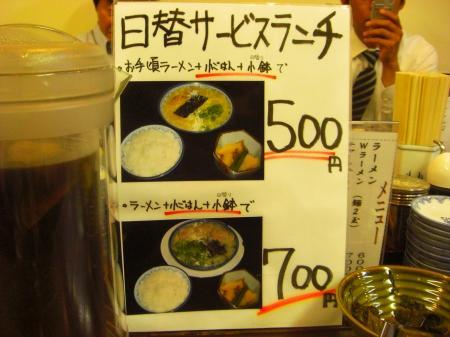 SHIBARAKU_2009_0519-2_450.jpg