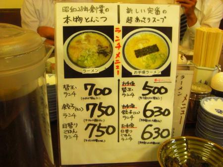 SHIBARAKU_2009_0519-3_450.jpg