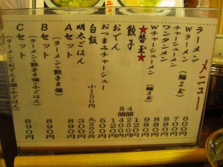 SHIBARAKU_2009_0519-4_450.jpg