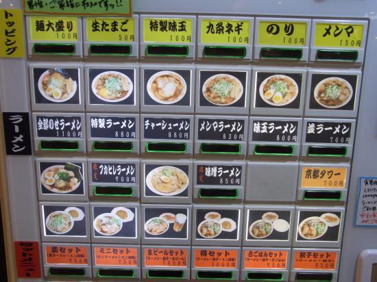 SINHUKUSAIKAN_2009_0630-1_550.jpg
