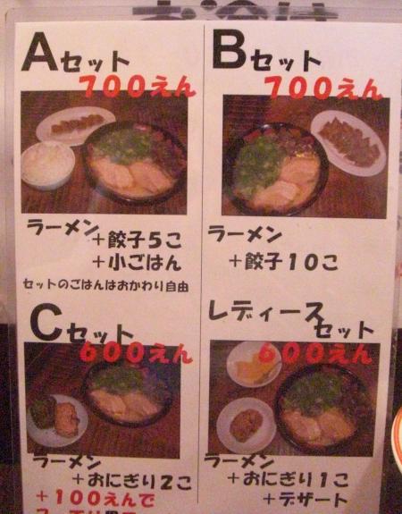 TAIZO_2009_0511-1_450.jpg