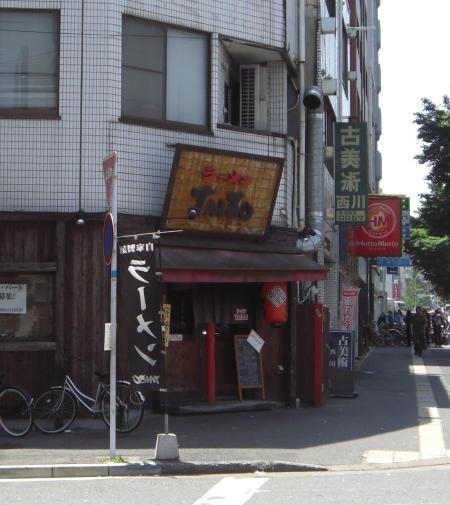 TAIZO_2009_0511-7_450.jpg