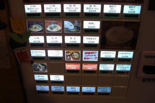 TASUNOYA_2009_0420-2_500.jpg