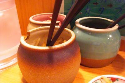 TASUNOYA_2009_0420-3_400.jpg