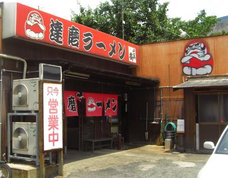 TATSUMA_2009_0528-1_450.jpg