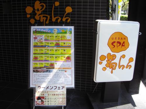 YURARA_convert_500.jpg