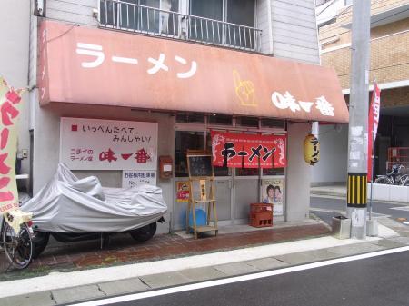 ajiichiban_2009_0704-1_450.jpg