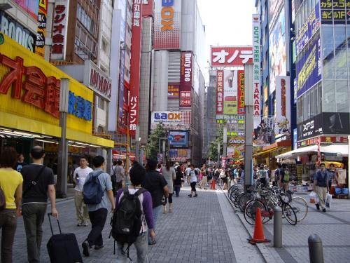 akihabara_convert_500.jpg