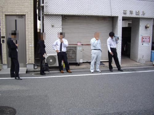 genki2008_1024-2_convert_20081024.jpg