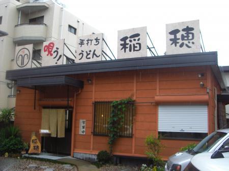 inaho_2009_0517-2_450.jpg