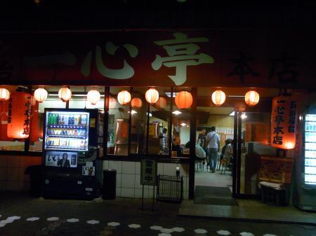 issintei_2009_0710-1_450.jpg