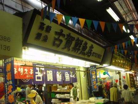 kogasengyo_2009_0523-1_450.jpg