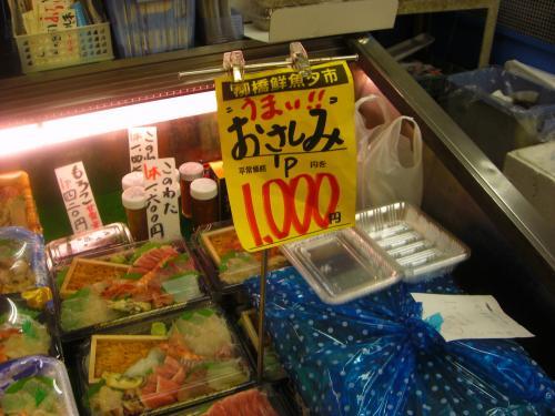 kogasengyo_2009_0523-2_500.jpg