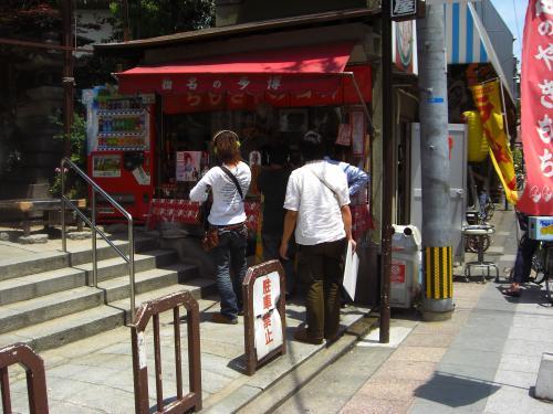 kushidaya_2009_0514-1_500.jpg